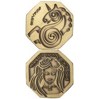 Monety egipskie